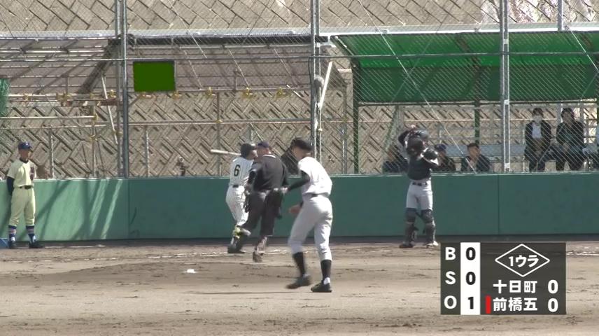 十日町中学校(新潟)× 前橋第五中学校(群馬)